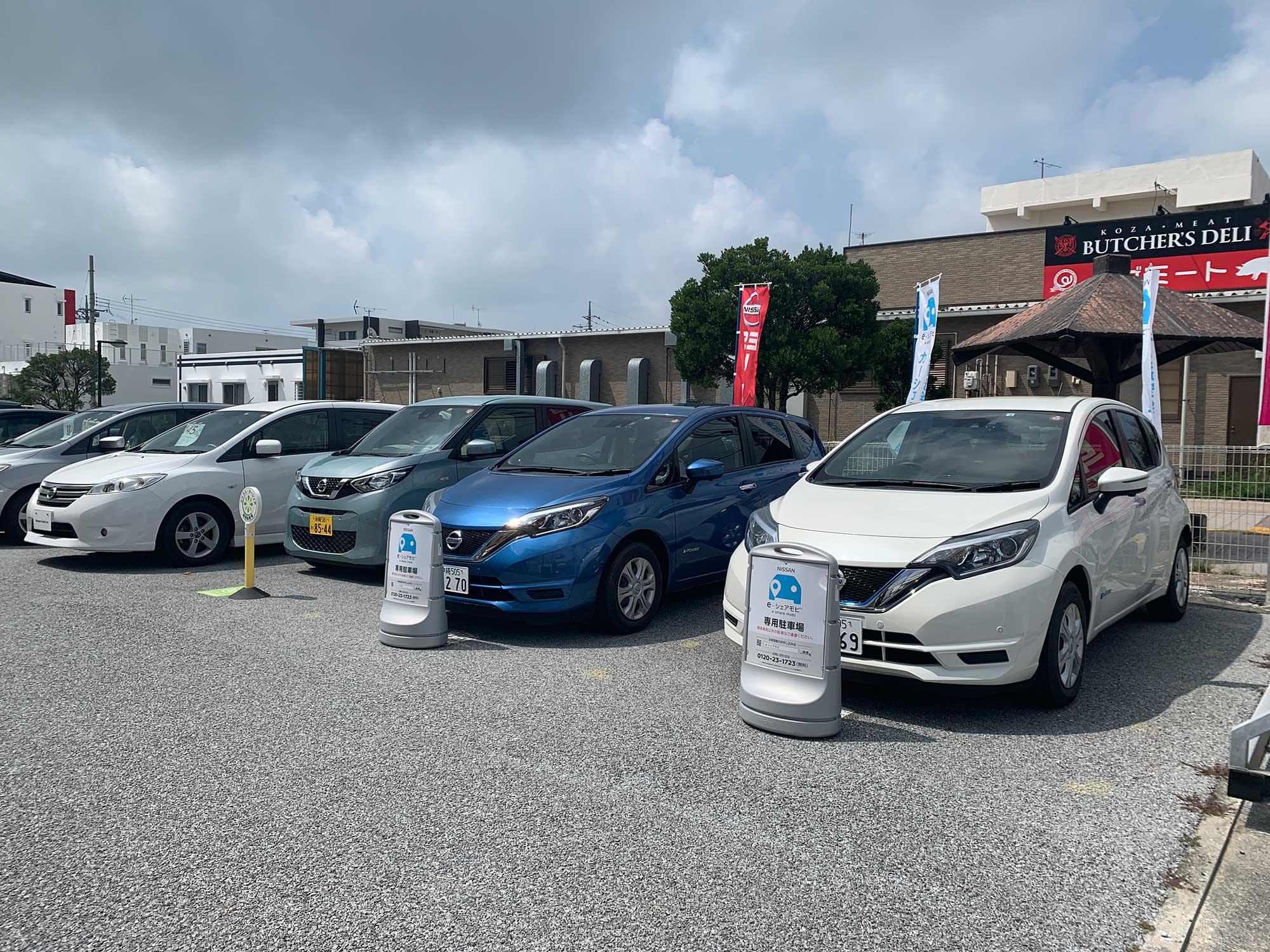 宮古島初のカーシェア フランチャイズ事業サービス開始 / りゅうにち中部ステーション「NISSANe-シェアモビ」のサービス開始